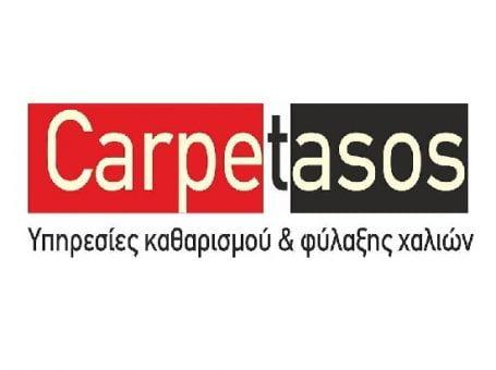 Ταπητοκαθαριστήριο CARPET ASOS